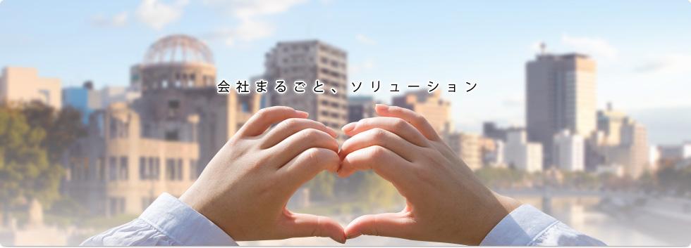 TANAKAが創る会社まるごとソリューション 各種のオートメーション技術を駆使してお客様の多様なご要望にお応えします。
