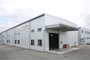 庄原是松工場